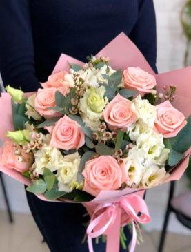 Bouquet para Mamá